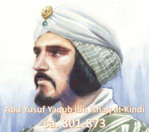 Abu Yusuf Yaqub al-Kindi