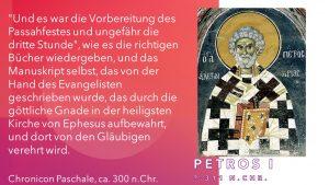 Bischof Petros
